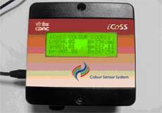 iCOSS image