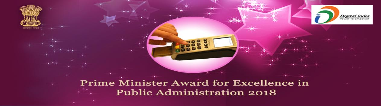 PRIME MINISTER'S AWARDS FOR EXCELLENCE IN PUBLIC ADMINISTRATION, 2018